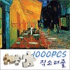 [1000 ]   10-309