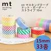 폭15mm-일본 mt 디자인 마스킹테이프 Deco series 33종 hd104