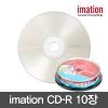이메이션 CD-R 공디스크 케이크 10p
