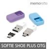 [메모렛] 소프티 슈 플러스 128G OTG USB메모리