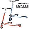 엠스키 MSKI M2 SEMI 트라이더 색상택1