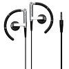 [Bang & Olufsen] 정품 뱅앤올룹슨 A8 Earphone 명품 프리미엄 이어폰