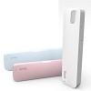 [★최저가 무료배송] 아이리버 USB 휴대용 칫솔 살균기 TBS-200