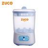주코 카리온 고온 스팀살균 젖병살균기 ZL-L3-200N ( 무독성 플라스틱 / 무환경호르몬 / 7개 동시 소독 )