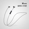 [XUKE]블루투스 이어폰 BE-800/고음질/고용량배터리/이어셋/무선/언어선택