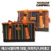 노마드캠핑 에스닉멀티백(대형)