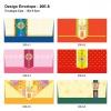 [예공문화사] 디자인봉투 (1매입)20E-6 397368