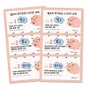 헬프미 피지쏙쏙 3단 돼지코팩 (1개당 20g)