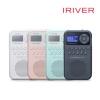 아이리버 포터블 라디오 IRS-B202 오디오/mp3/스피커