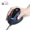 버티컬 유선 RGB 마우스 2500DPI LCi980