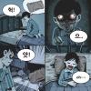 신경외과 전문의 추천 좀비베개 닥터슬립