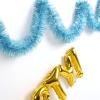 샤틴 모루장식 2m - 블루