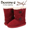[베어파우(BEARPAW)] TRISH REDWOOD(kids) 1367045FD-Y