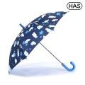 [HAS] 아동 우산_폴라베어