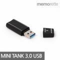 [메모렛] USB3.0 미니탱크 64G USB메모리