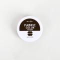 섬유전용물감 FABRIC COLOR 30ml - 브라운