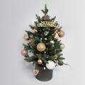 [크리스마스] 골드그린트리 D.I.Y 풀세트 (택배상품)
