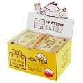 따뜻한 나의 핫 아이템 Heattem 핫팩(바루) -손난로용(20세트/선물박스)