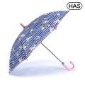 [HAS] 아동 우산_스트라이프 불독