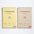 [LIFE] STENOGRAPHERS NOTEBOOK