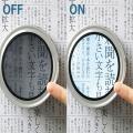 [일본3R] Smolia LED TZC확대경, 3배~6배 줌기능, USB 충전방식, 일본 히트 상품, 효도상품, 명절 선물, 고급스러운 디자인