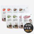 [오담] 김지우의 천연육수이야기 종합8팩+1팩