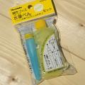 [Kuretake] 물을 내장해서 사용하는 수채화붓-일본 쿠레다케 mni 워터 브러쉬+물통 세트 KG205