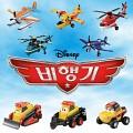 토미카 디즈니비행기 비행기토미카 다이캐스트 택1