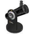 내셔널 지오그래픽 컴팩트 76/350 천체망원경