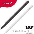 모나미 153 블랙 & 화이트 에디션