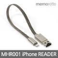 [무료배송] 아이폰용 마이크로SD카드 리더기 MI-IR001 충전케이블 겸용