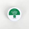 섬유전용물감 FABRIC COLOR 30ml - 그린