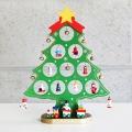 DIY 우드 크리스마스 트리 [예약판매 11월29일 출고]