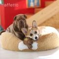 아페토 (커버분리형) 럭셔리 도넛방석- 브라운 XL