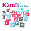 iCON for BLOCK CASE [Blue]