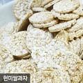 경기제과 현미쌀과자 1박스(10봉)