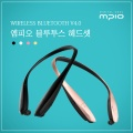MPIO 블루투스이어폰 BN900 음성안내/넥밴드/핸즈프리