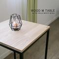벨로엠_에쉬 우드M 테이블