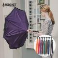 [레그넷] 거꾸로 우산 레귤러