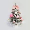 [크리스마스] 스노우핑크트리 D.I.Y 풀세트 (택배상품)