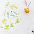 생일축하 카드- 들꽃
