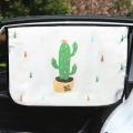쁘띠뤽스 차량용 자석 창문 햇빛가리개