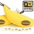 [스크래치상품]바나나 그램스(BANANAGRAMS)★2008년 뉴욕토이쇼 최우수 교구상