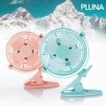 PLUNA 5인치 4엽 미니선풍기 클립/탁상겸용