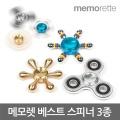 [무료배송] 정품 피젯스피너 고급 메탈 3종 오리지널 썬골드 레인보우
