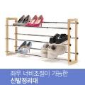 피앤케이 신발정리대(3단)