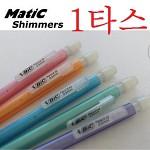 [BiC] 파스텔 색상의 아주 가벼운 바디-프랑스 빅 매틱 심머 0.5mm 샤프 연필(펜슬) 1타스 12자루 HA107-2s