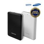 [무료배송] 삼성정품 외장하드 J3 Portable 4TB