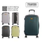 [트레보스]7206-20 여행용캐리어 기내용/TSA락/확장/고급더블휠/여행가방