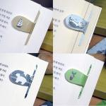 [플라스틱 자석 자동책갈피] 수지인 인기상품 모음-A2 바다